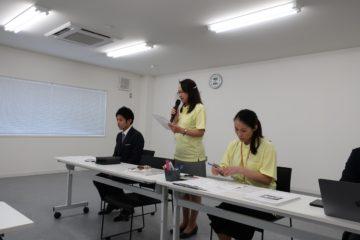 【平成31年度特定非営利活動法人つなぐ 総会】