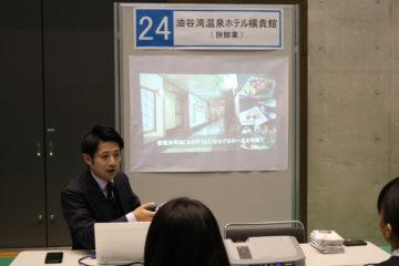 【レポート】第5回目の合同企業ガイダンスin長門