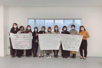 働くを応援!女性活躍研究会の実施報告